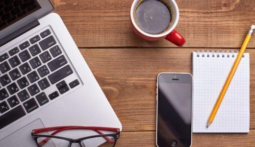 バイトの採用にGoogle for Jobsが有効的である理由とは?