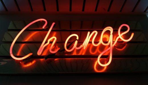 HRテックによって人事はどのように変化する?それぞれにできることを理解して、戦略的な人事になろう