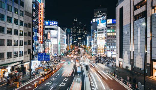 変わりゆく日本の労働のカタチ。人事としてやっていくべきこととは?