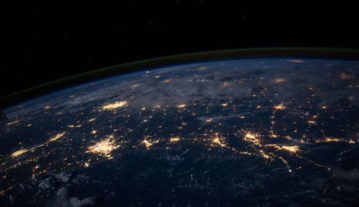 グローバル化する時代にどう対応するか
