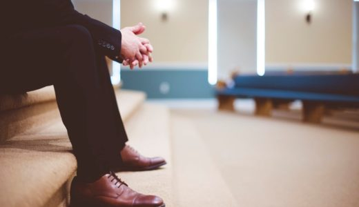 転職市場のトレンド「職場スカウト採用」とは?メリットや方法をご紹介