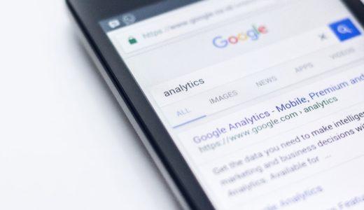 論理的思考力と発想力を強く問うGoogle。 あまりにも独創的な採用方法で求めていた人材とは?