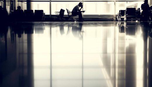 短期離職を防ぎたい 退職理由と具体的対策について