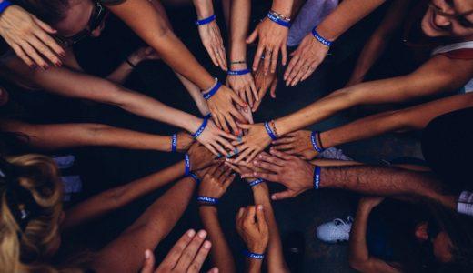 企業の成長には組織力が不可欠。組織力を高める取り組みやリーダーの役割を解説